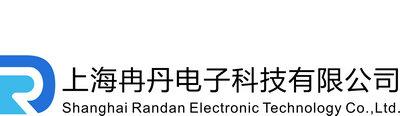 上海冉丹电子科技有限公司