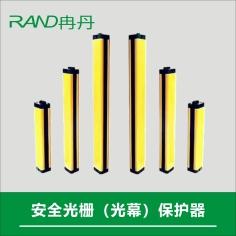 安全光栅(光幕)保护器